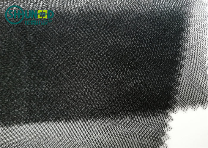 Knitted Taffeta Fabric Woven Interlining 100% Polyester For Garment Accessories